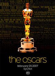 Премия Оскар 2007 номинанты и победители
