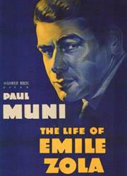 Премия Оскар 1938 номинанты и победители