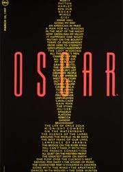 Премия Оскар 1997 номинанты и победители