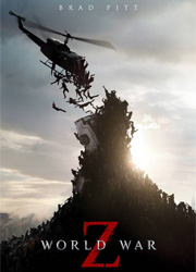 смотреть фильм Paramount предложит зрителям