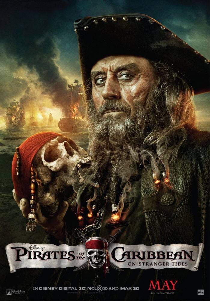 Постер n16007 к фильму пираты карибского