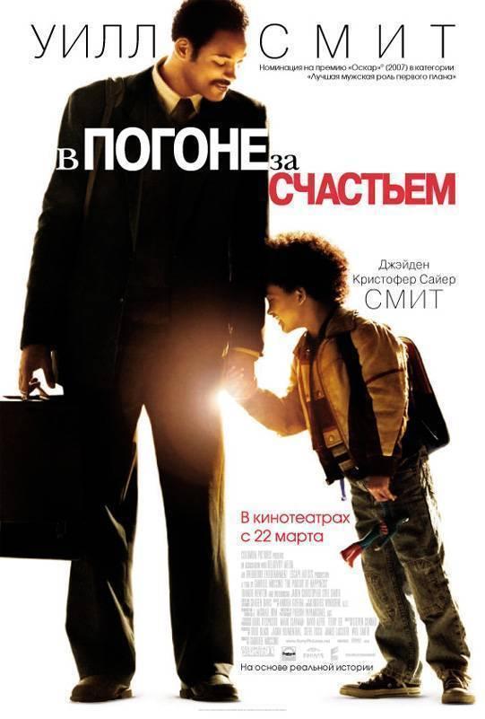«Скачать Фильм Бессмертные Война Богов Через Торрент» — 2010
