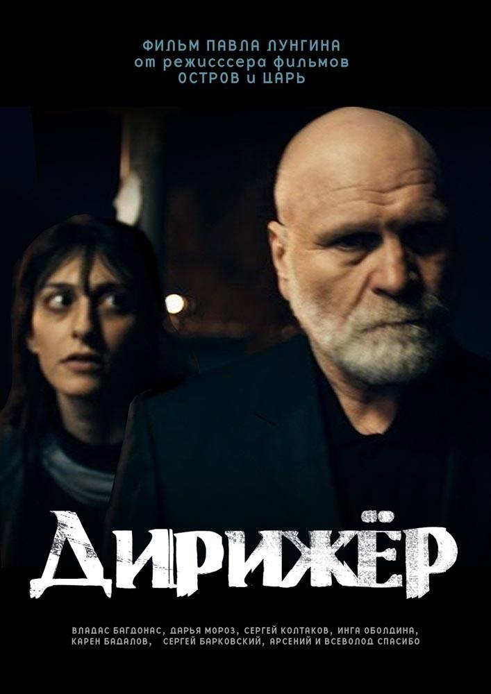 «Актеры Сериала Тюдоры» / 2013