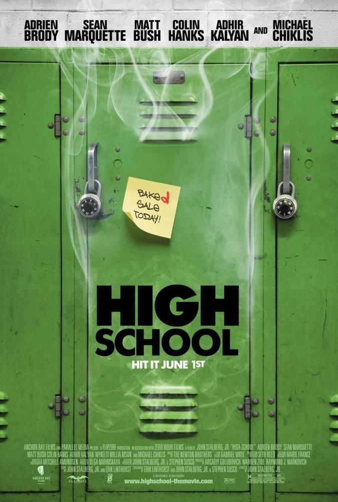 «Школа» — 2010