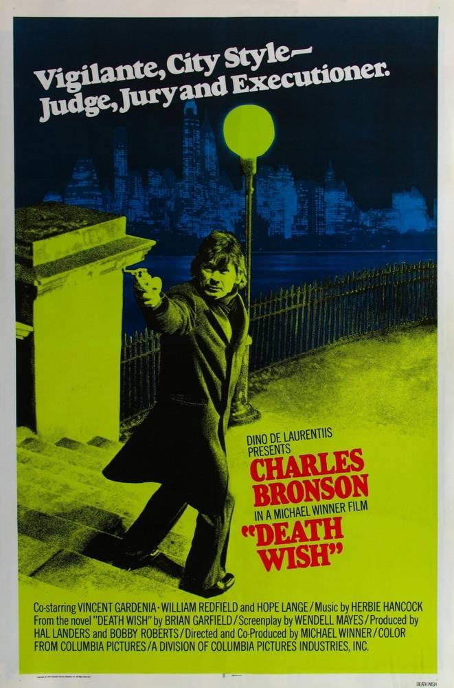 «Жажда Смерти» / 1974