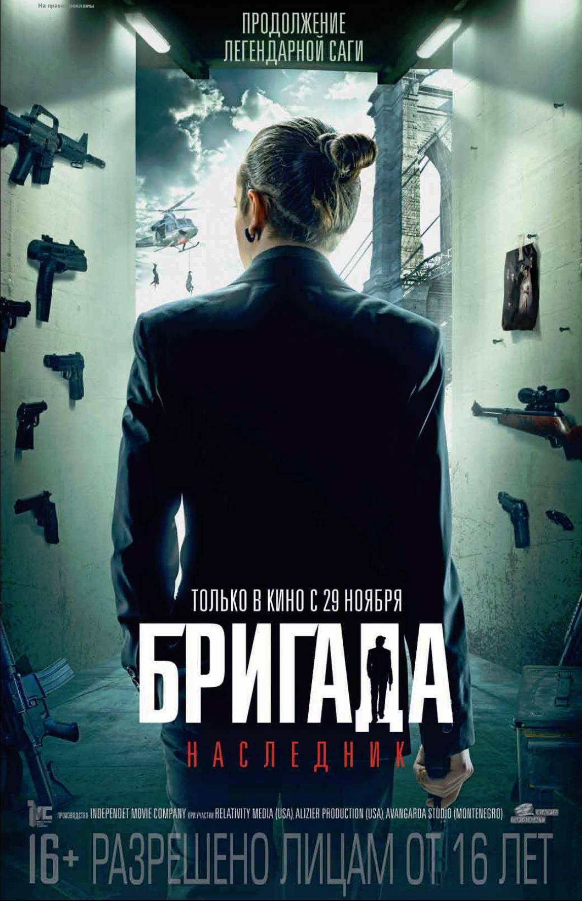 Смотреть фильм Сталинградская битва