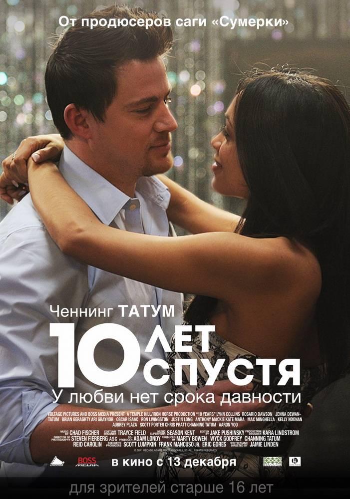 украинские сериалы мелодрамы 2016 года первая любовь