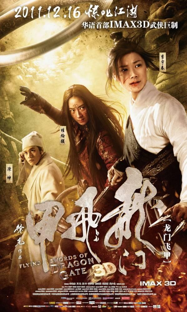 Постер к фильму постер n50662 к фильму