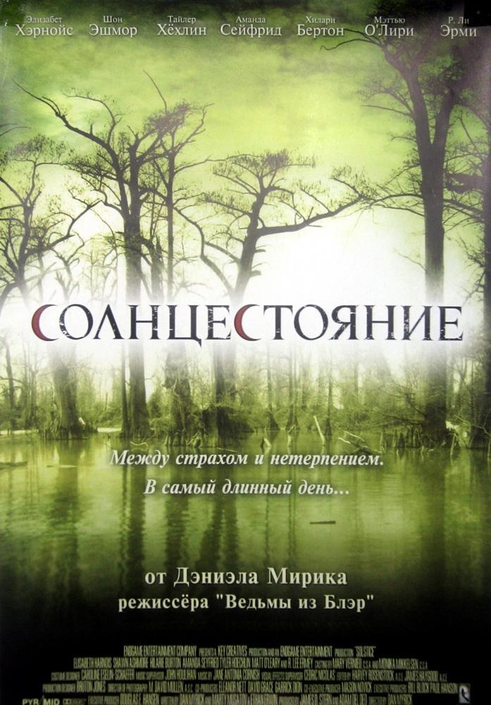 IMDB - Новости | Зона Ужасов - БАЙБАЙМЭН, ЧУЖОЙ: ЗАВЕТ