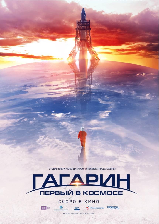 Смотреть фильм сын сатьямурти с переводом на русский