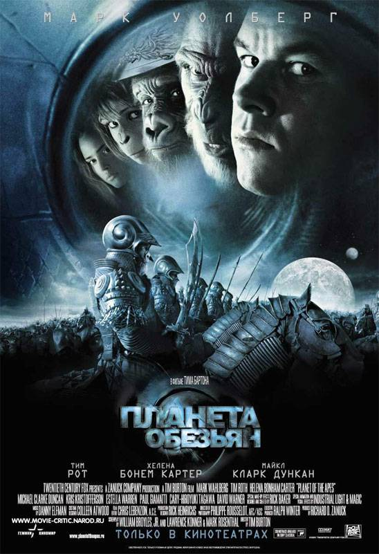 Постер к фильму постер n4768 к фильму