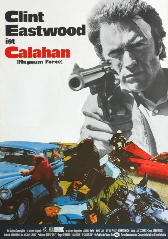 «Высшая Сила» — 1973