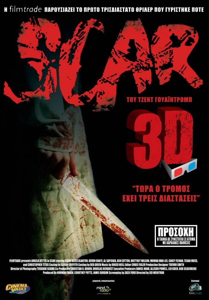 скачать 3d фильмы скачать через торрент