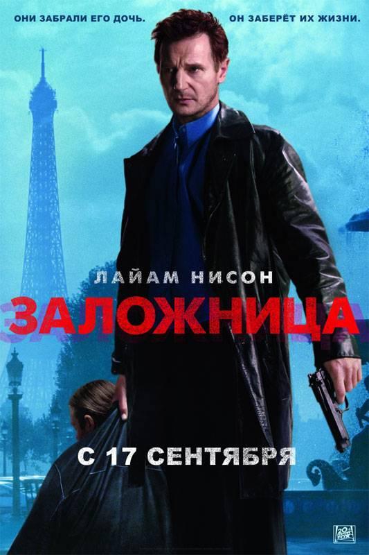 «Сериал Великая Екатерина Великая Смотреть Онлайн» / 2006