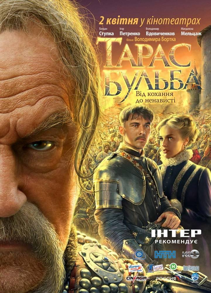 Русские исторические сериалы список
