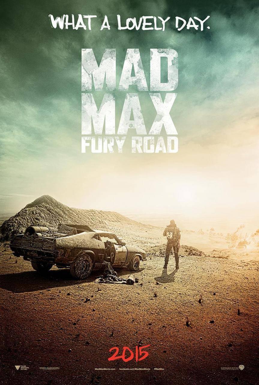 Шалений Макс Дорога гніву  (2015)