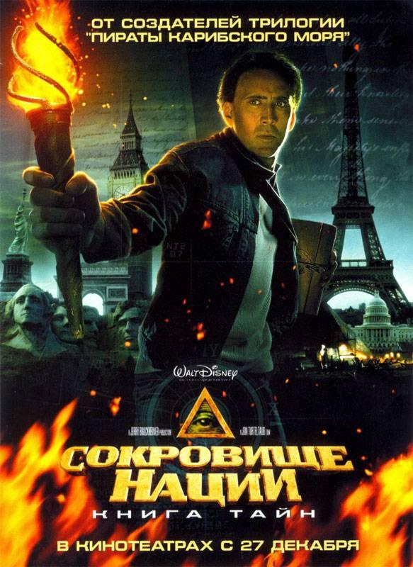 «Онлайн Фильм Обитель Зла 4» / 2011