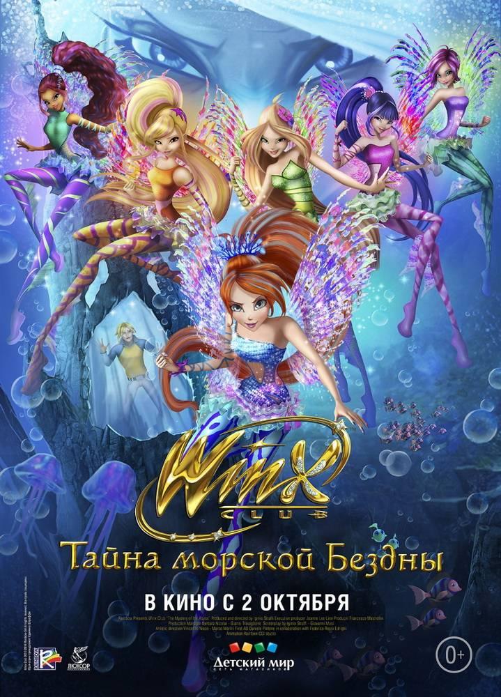 Фильм : Костя, смотреть онлайн бесплатно