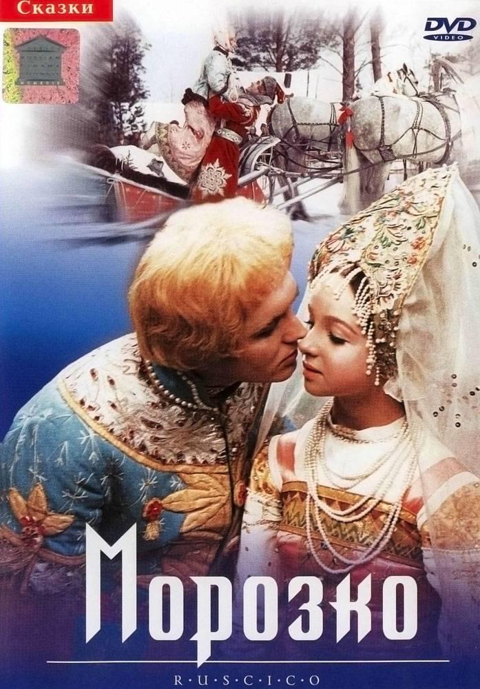 Время первых 2Д и 3Д 6+ - royal-cinema.ru