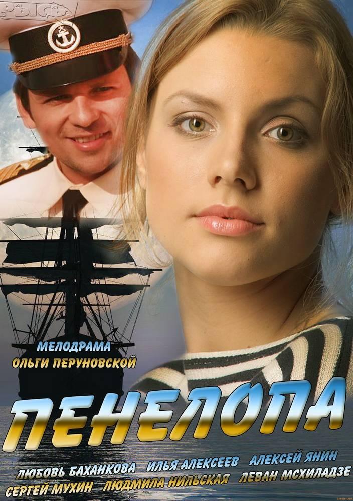 Русские филми смотреть бесплатно 8 фотография