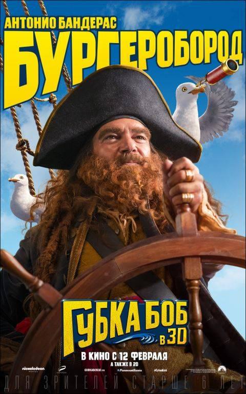 смотреть фильмы в онлайн хорошем качестве 2015
