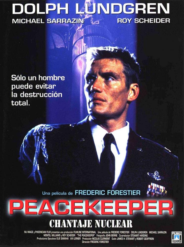 «Миротворец» — 1997