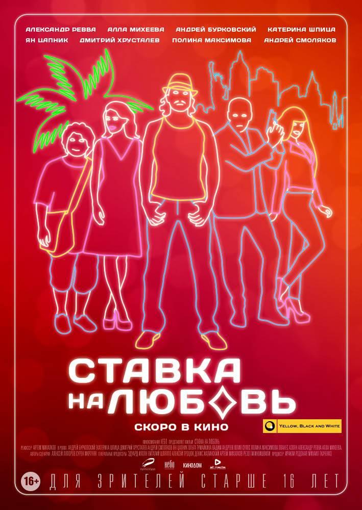 Фильмы 2012 - смотреть онлайн бесплатно
