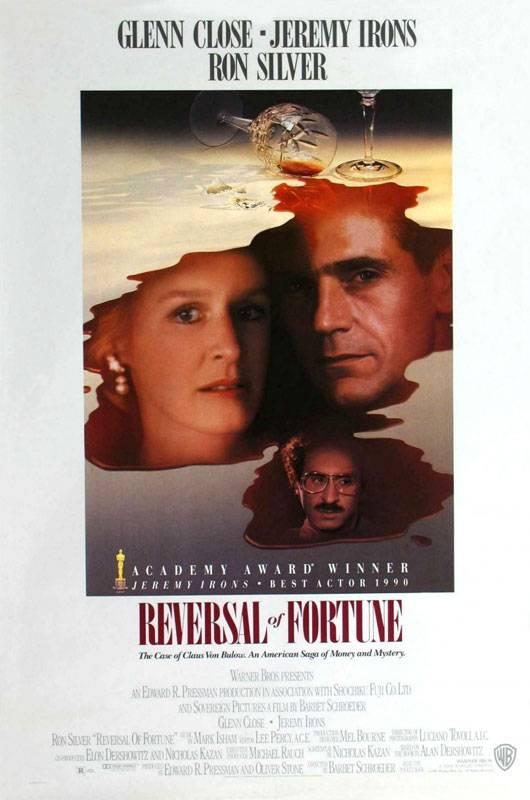 Постер к фильму постер n8081 к фильму