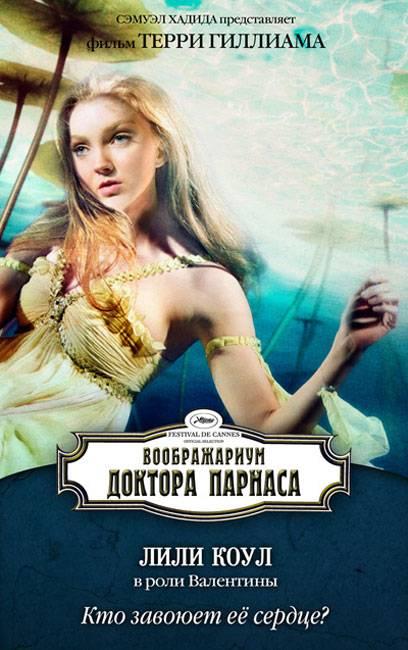 http://www.kinonews.ru/insimgs/poster/poster6148_3.jpg