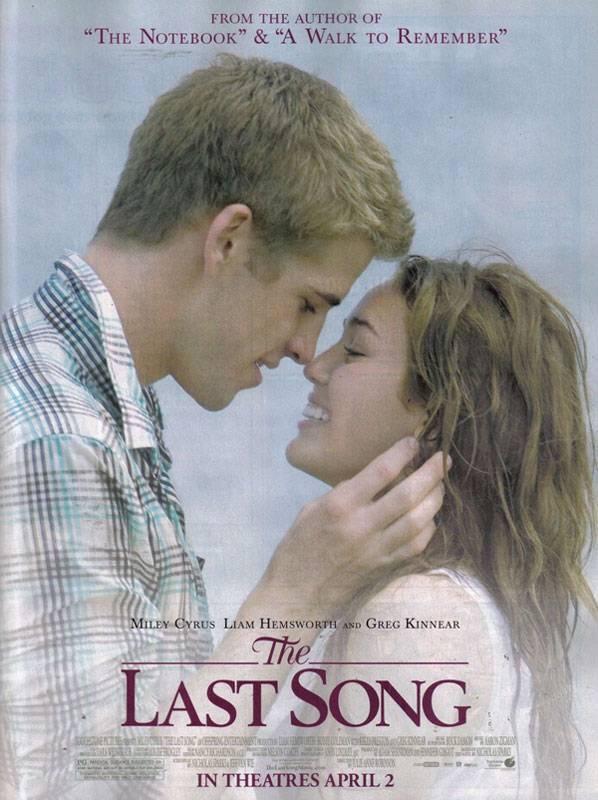 «Последняя Любовь На Земле» — 2010