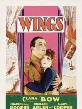 Постер к фильму Крылья