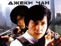 """Обои к фильму """"Новая полицейская история"""" (2004)"""